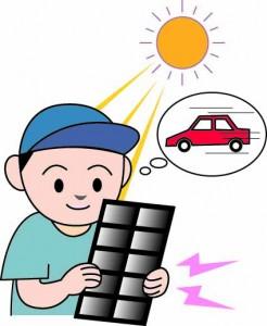 太陽光発電システム施工業者の選び方①